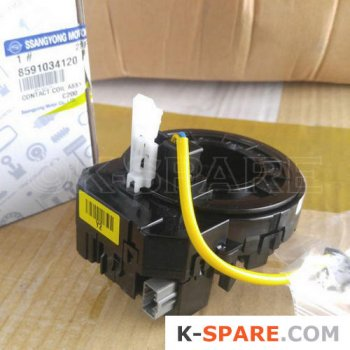SsangYong - CONTACT COIL-ASSY STEERING [8591034120] by K-Spare.com