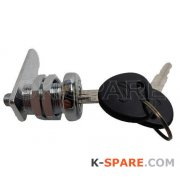HYUNDAI - LOCK ASSY-DOOR [7285092A00]
